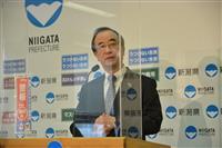 原発慎重派外し?の憶測に 新潟県知事「レッテル貼るようなことやめて」