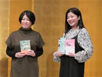 芥川賞に宇佐見りんさん、直木賞に西條奈加さん 加藤シゲアキさんは受賞逃す