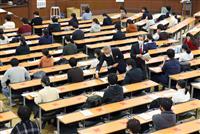 共通テストのボーダー、東大理科一類は89% 国立難関10大学 河合塾分析
