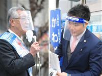 現新一騎打ち埼玉・川越市長選 「多選」争点