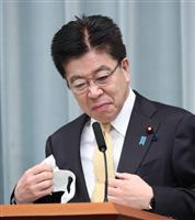 加藤官房長官「ウイグルの人権状況注視」 中国の民族大量虐殺認定で