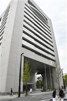 福岡市当初予算案、1兆円超えへ コロナ後見据え、デジタル化支援など