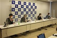 【緊急事態拡大1週間】福岡県医師会が県内の自宅療養増に危機感、ホテル確保が急務