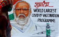 【マーライオンの目】多難、インド接種計画