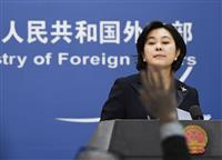 中国が米のジェノサイド認定に「紙くず」と猛反発