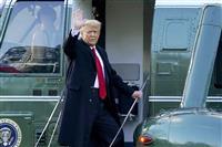 トランプ大統領がホワイトハウスを去る 退任式典出席へ