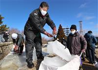 大寒 神戸・六甲山で2年ぶりの天然氷