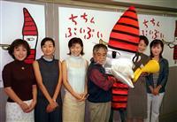 MBS「ちちんぷいぷい」22年の歴史に幕、3月から「ゴゴスマ」に