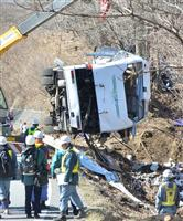軽井沢バス事故で在宅起訴 運行会社の社長と管理者 長野地検、業過致死傷罪