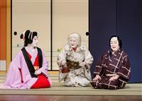 【鑑賞眼】国立劇場「四天王御江戸鏑」 コロナ禍も笑い飛ばす非日常