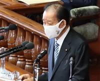 自民・二階幹事長、河井案里被告に有罪判決「コメント控える」