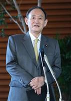 バイデン米政権発足 日本が対北朝鮮で求められる主導的役割