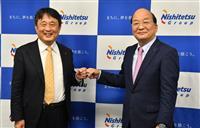 西鉄次期社長に林田専務昇格「新たな価値を創造」