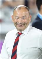 ジョーンズ監督が隔離、コーチのコロナ感染で ラグビーイングランド代表