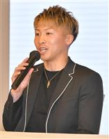 井上尚弥らが慈善イベント 2月に新旧王者スパー