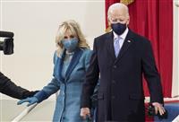 米大統領就任式典始まる ガガさん「平和の日に」