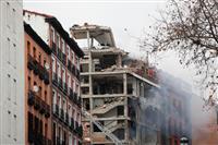 マドリードのビルで大爆発 3人死亡、ガス漏れ原因か