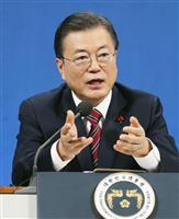 文在寅大統領「韓国も共に行く!」とバイデン米大統領に祝意