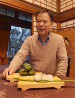 老舗山忠の「早なれ寿司」カフェが継承 和歌山・海南