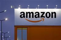 アマゾン、右派SNS「パーラー」停止を維持 米地裁容認