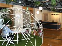 群馬県庁32階に官民共創スペース「NETSUGEN」 23日にオープンイベント