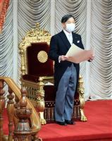 【皇室ウイークリー】(676)陛下、国会の開会式に臨まれる 誕生日の一般参賀も見送りに