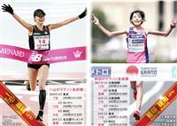 異例の周回コース、五輪代表に好記録の期待 大阪国際女子マラソン