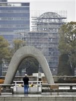 核兵器禁止条約が発効 廃絶目指す初の国際法規