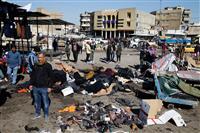 ISが犯行認める バグダッドで自爆テロ、140人死傷