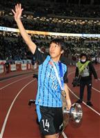 中村さんは育成中心に活動 J1川崎で「FRO」に