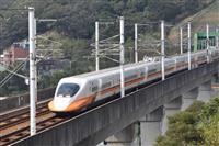 台湾新幹線の新車両、日本側の提示価格高騰で破談 「日台協力の象徴」暗礁に