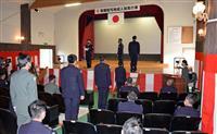 【日曜に書く】論説委員・川瀬弘至 自衛隊ヘイトを乗り越えて