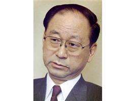 西洋史家の野田宣雄氏死去 京都大名誉教授、本紙正論メンバー