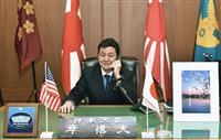 日米防衛相電話会談 バイデン政権発足後初 尖閣への日米安保適用確認