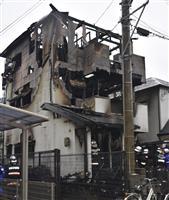 兵庫・加古川の住宅火災、2人死亡