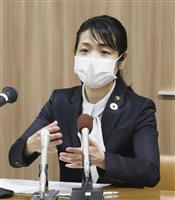 福井・大野市副市長、飲酒し物損事故 「記憶はっきりしない」