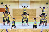 【TOKYOまち・ひと物語】男子チア もっと当たり前に 少年チアリーディングチーム「H…