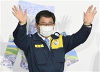 岐阜県知事に古田氏5選 半世紀ぶり保守分裂制す