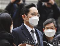 サムスントップの実刑確定へ 朴前大統領への贈賄事件が終結