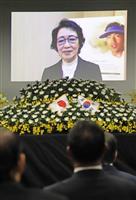 日韓交流の絆、継承 新大久保駅事故20年 アジアからの留学生を支援