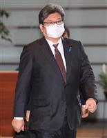 文科相「冷静な対応を」 旭川医大の病院長解任で