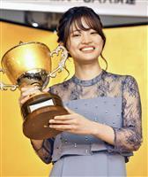 藤沢里菜女流本因坊に男性棋士の打倒期待 囲碁就位式で