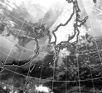 再び寒波、荒天に注意 29日から冬型の気圧配置