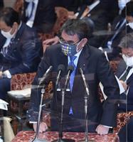 「判で押した答弁やめて」と立民議員 押印廃止訴える河野氏苦笑