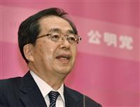 公明、衆院広島3区は斉藤氏に一本化主張 「自公力合わせて」