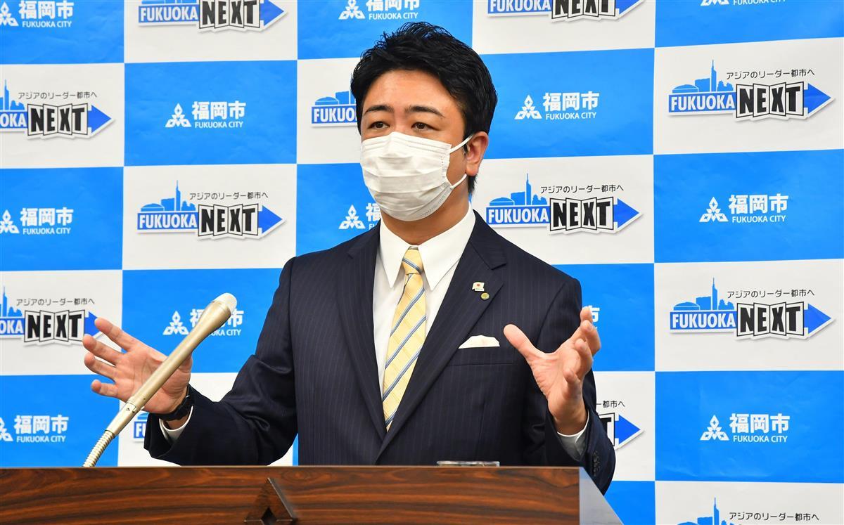 福岡市長、介護従事者や警察官らのワクチン優先要望