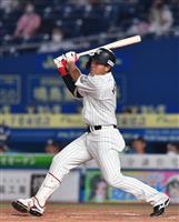ロッテ安田、目標は3割、20本塁打 鳥谷は「何ができるのか考えたい」