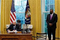 トランスジェンダーの米軍入隊容認 バイデン米大統領、前政権の方針転換