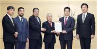 「救う会」会長らが加藤官房長官に慰安婦判決への抗議声明提出