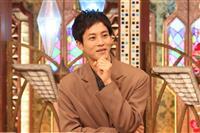 新婚・松坂桃李「実家のようなTOKIOカケル」で本音トーク